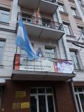 Casa Argentina en Ucrania, calle Ivana Fedorova, 12,  2ndo piso
